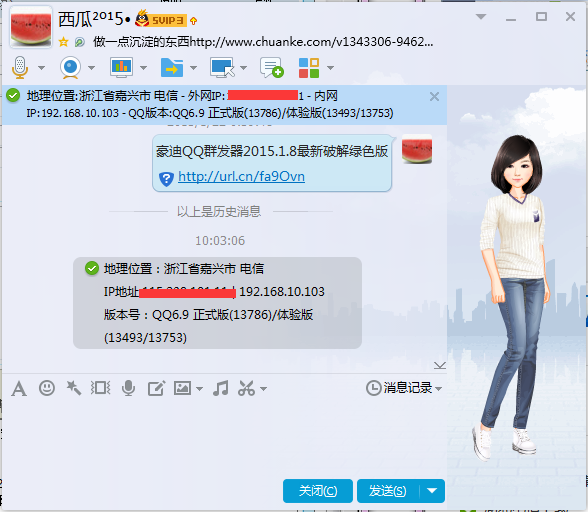 <a href=http://www.pn66.com/e/search/result/?searchid=159&getvar=1 target=_blank class=infotextkey>木子李</a>